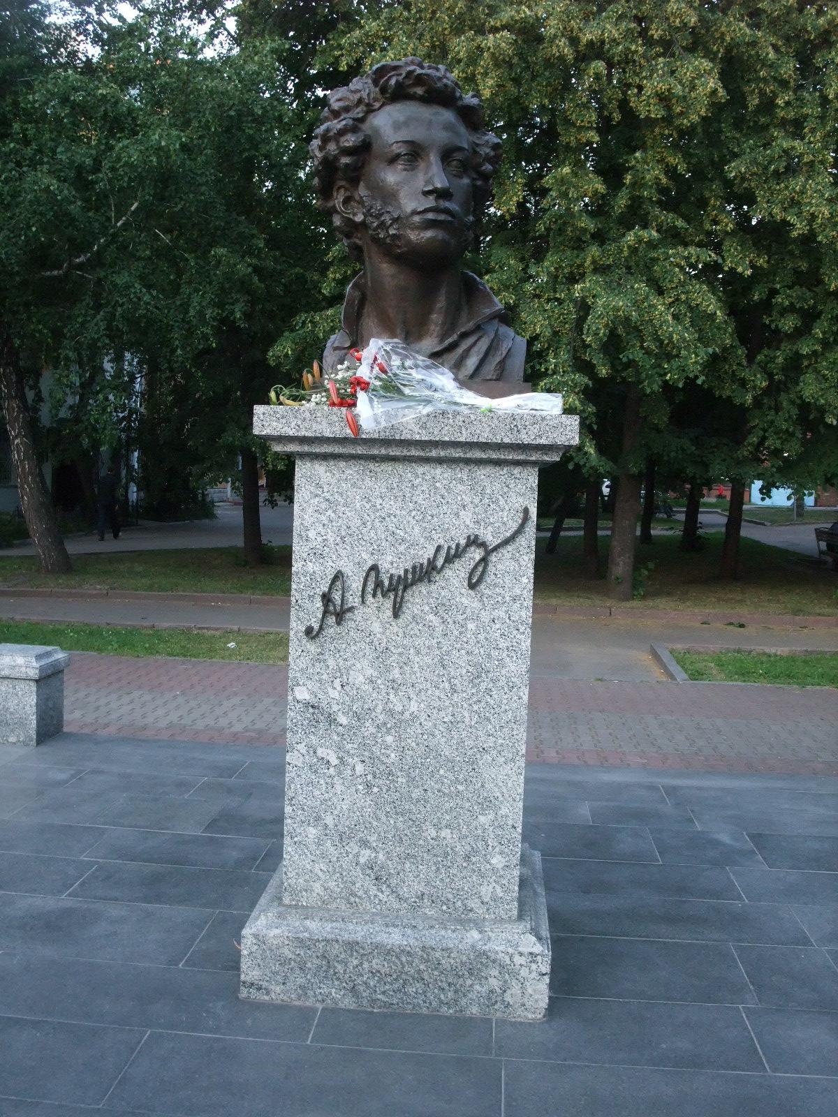 Denne bysten av Pusjkin befinner seg i universitetsbyen Tomsk, Sibir, Russland.